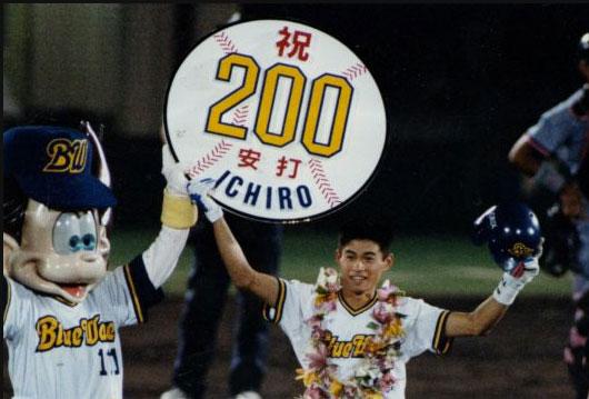 ichiro1994