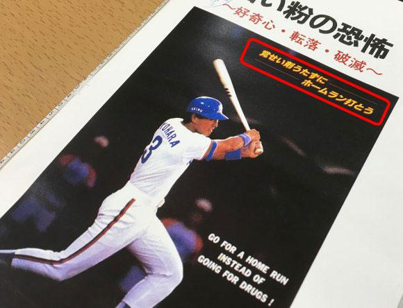 kiyohara-poster