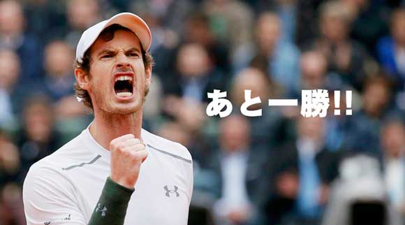 murray-reached-final