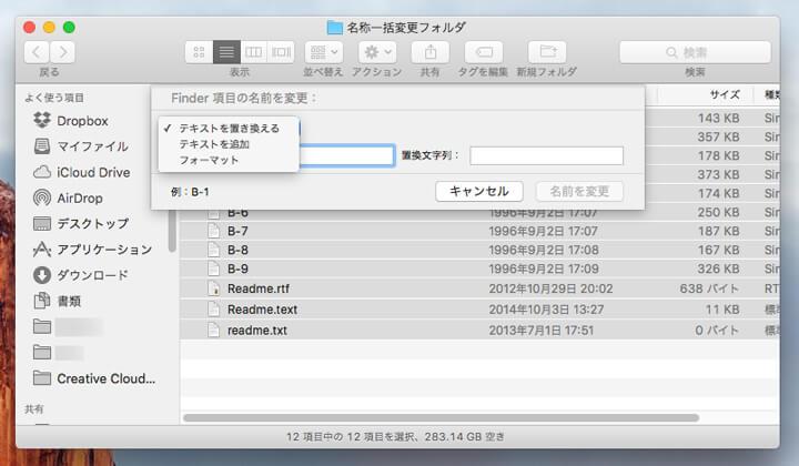 finder-name-change-5