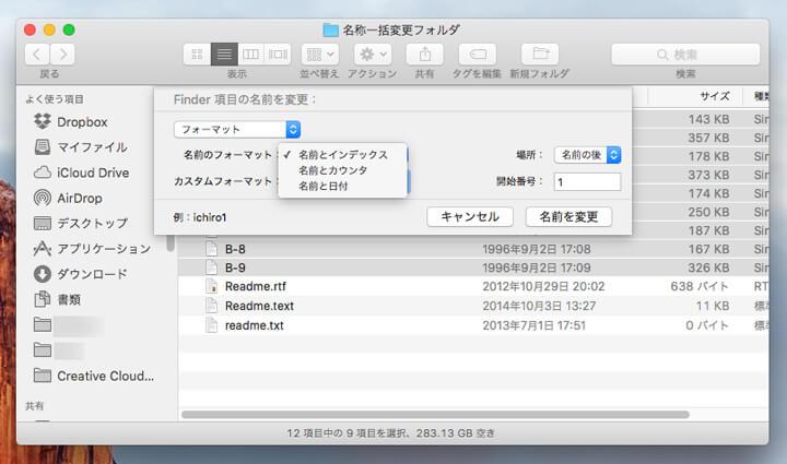 finder-name-ichiro-1