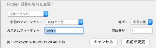finder-name-ichiro-2