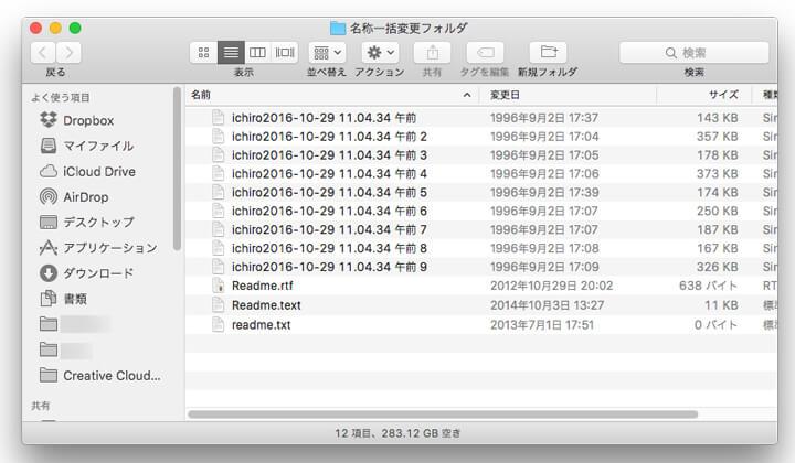 finder-name-ichiro-3