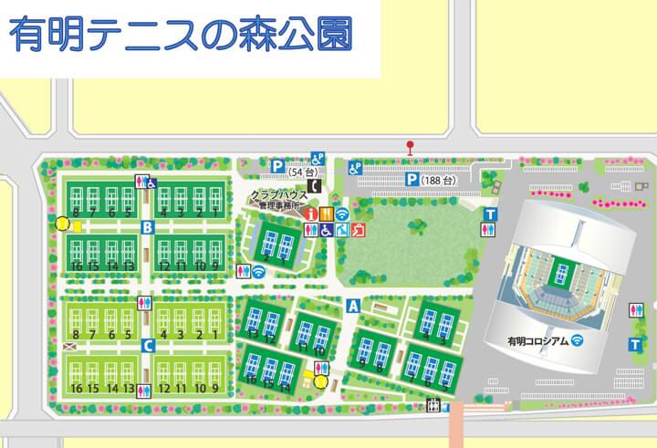 japan-open