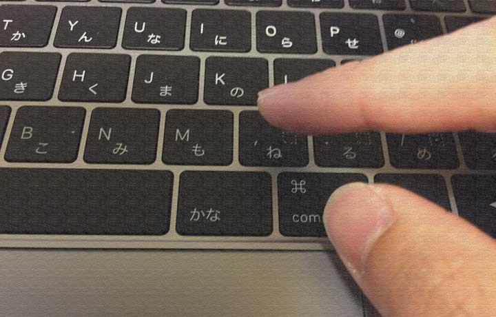 mac-command-comma