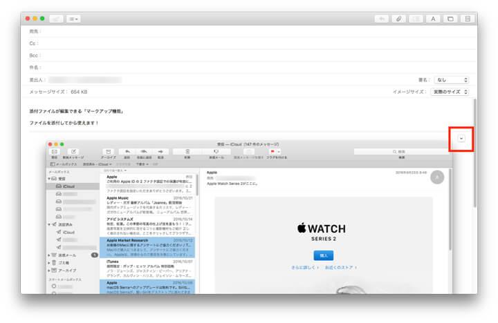 mac-mail-mark-up-1