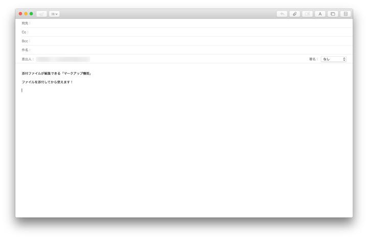 mac-new-mail