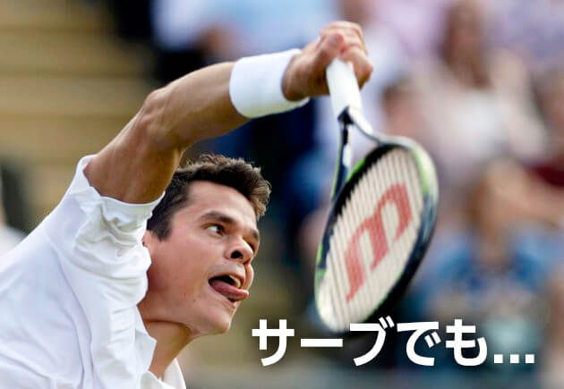 raonic-tongue