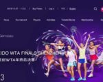 WTAファイナルズ2019の結果・ハイライト動画|大坂なおみ出場の女子テニス最終戦