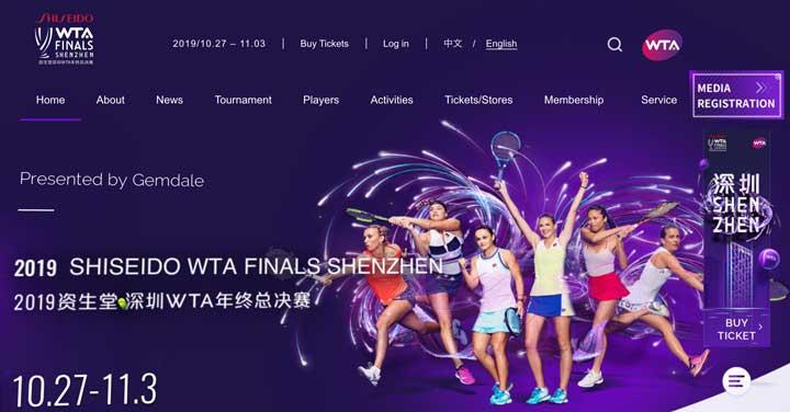 WTAファイナルズ2019の日程、出場選手組み合わせ、大坂なおみ放送予定、賞金・ポイント