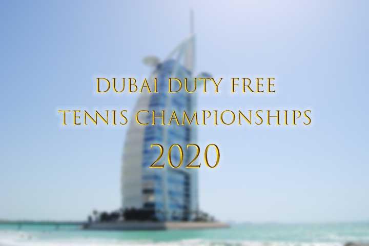 ドバイテニス選手権2020の日程、会場、時差、出場選手、ポイント、歴代優勝者など大会情報まとめ
